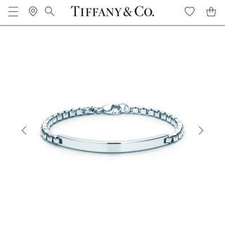 ティファニー(Tiffany & Co.)のTiffany&Co. ベネチアン リンク ID ブレスレット(ブレスレット/バングル)
