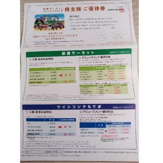 ホンダ(ホンダ)の最新 ホンダ 株主優待券 honda (遊園地/テーマパーク)