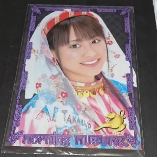 モーニングムスメ(モーニング娘。)の高橋愛 ピンポス ピンナップポスター(アイドルグッズ)