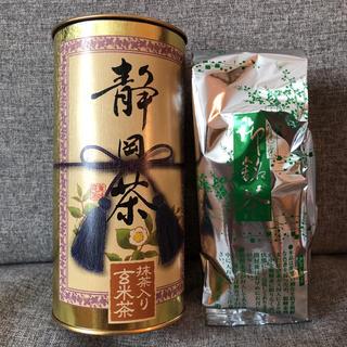 静岡茶 玄米茶 抹茶 やぶ北茶(茶)