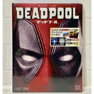 MARVEL - 【未開封品】BD+DVD  デッドプール  初回生産限定