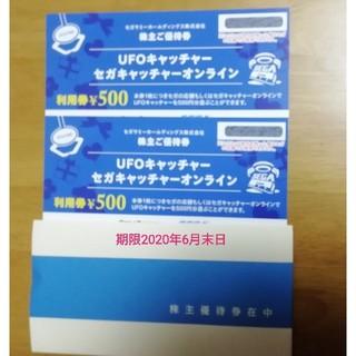 セガ(SEGA)のセガサミー株主優待券4枚 2,000円分(その他)