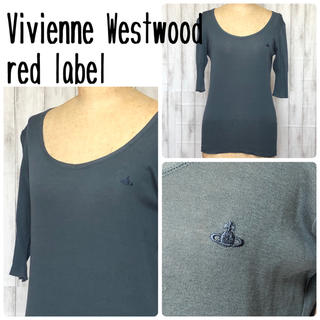 ヴィヴィアンウエストウッド(Vivienne Westwood)のVivienne Westwood red label 半袖カットソー オーブ(カットソー(半袖/袖なし))
