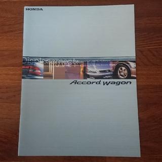 ホンダ(ホンダ)のホンダ アコードワゴン カタログ 2000年6月版(カタログ/マニュアル)