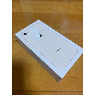 Apple - 新品未使用  simフリー iPhone 8 64g