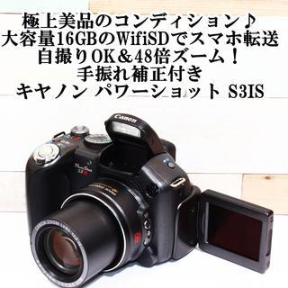 ★極上美品&スマホ転送&自撮り★キャノン パワーショット S3IS