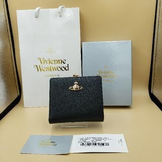 ヴィヴィアンウエストウッド(Vivienne Westwood)の☆人気商品☆ヴィヴィアンウエストウッド☆二つ折財布☆新品・未使用☆(財布)