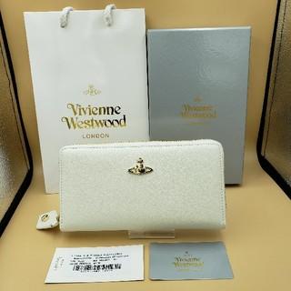 ヴィヴィアンウエストウッド(Vivienne Westwood)の☆人気商品☆ヴィヴィアンウエストウッド☆長財布☆新品・未使用☆(財布)