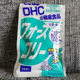 ディーエイチシー(DHC)のフォースコリー 30日分(ダイエット食品)