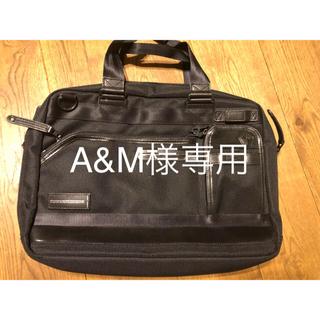 master-piece - マスターピース ビジネスバッグ