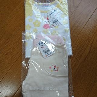 ミキハウス(mikihouse)のミキハウス うさこ 半袖とハーフパンツ 110cm(Tシャツ/カットソー)