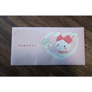 サンリオ - サンリオ 株主優待券 封筒