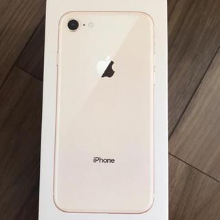 アイフォーン(iPhone)のiPhone8 SIMフリーアイフォン8(スマートフォン本体)