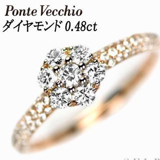 新品同様 ポンテヴェキオ  ダイヤモンド フラワーリング