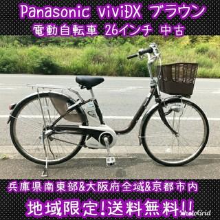 パナソニック(Panasonic)のPanasonic viviDX 電動自転車 中古 26インチ ブラウン ビビ(自転車本体)