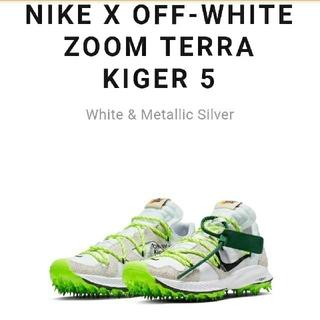 オフホワイト(OFF-WHITE)のNIKE×offwhite ZOOM TERRA KIGER5(スニーカー)