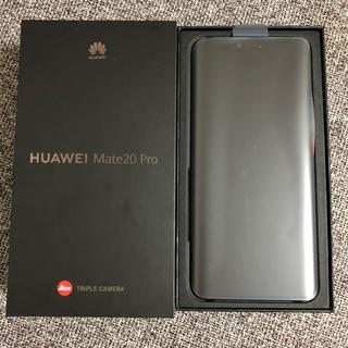 新品 SIMフリー HUAWEI MATE20 PRO ブラック(スマートフォン本体)