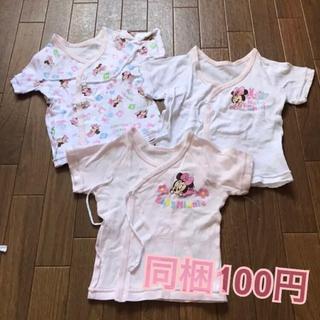 ニシマツヤ(西松屋)のミニーちゃん 新生児 短肌着セット(肌着/下着)