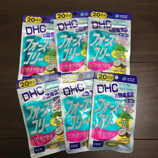 ディーエイチシー(DHC)のDHC フォースコリー 20日分×6セット❗️(ダイエット食品)