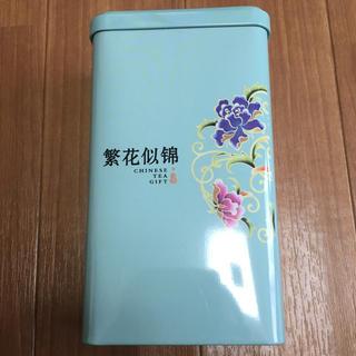 中国茶 嵭山緑茶(茶)