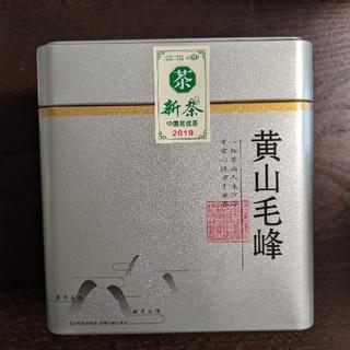 中国茶 黄山毛峰(茶)