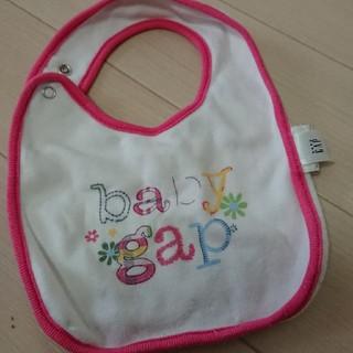 ベビーギャップ(babyGAP)のbabygap スタイ(ベビースタイ/よだれかけ)