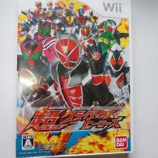 バンダイ(BANDAI)のWii/仮面ライダー(家庭用ゲームソフト)