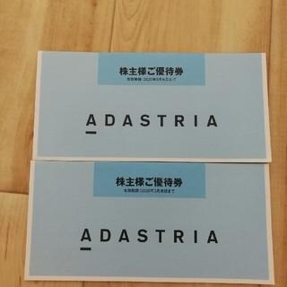 ニコアンド(niko and...)のアダストリア 株主優待 6000円(ショッピング)