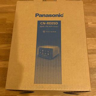 パナソニック(Panasonic)の新品 ストラーダ 7V型ワイド ナビ CN-RE05D CN-RE05WDセット(カーナビ/カーテレビ)