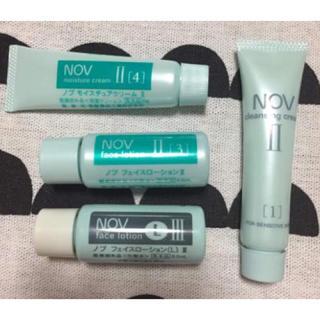 ノブ(NOV)のノエビア NOVノブ クレンジングクリーム&化粧水×2&保湿クリーム(サンプル/トライアルキット)