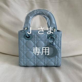 ディオール(Dior)のJさま 専用ミニトートバッグ ショルダー付 斜めがけ(ショルダーバッグ)