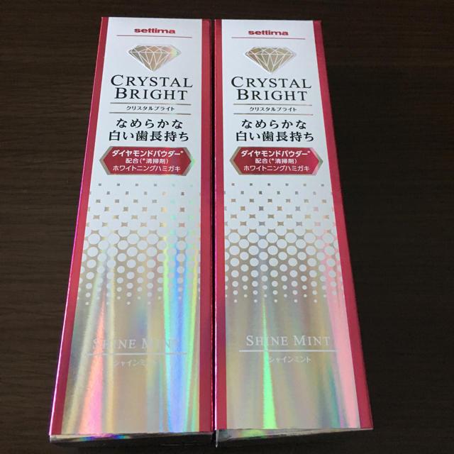 SUNSTAR(サンスター)のセッチマ クリスタルブライト コスメ/美容のオーラルケア(口臭防止/エチケット用品)の商品写真