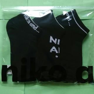 niko and... - niko and… スニーカー3SETソックス