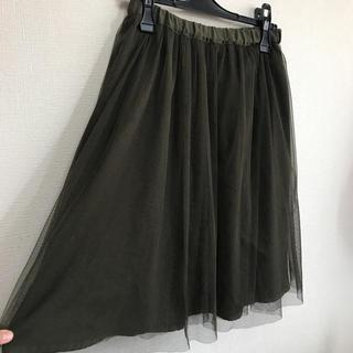 ハレ(HARE)のHARE 2wayスカート(ひざ丈スカート)