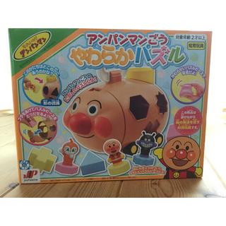 バンダイ(BANDAI)のアンパンマン 知育玩具(知育玩具)