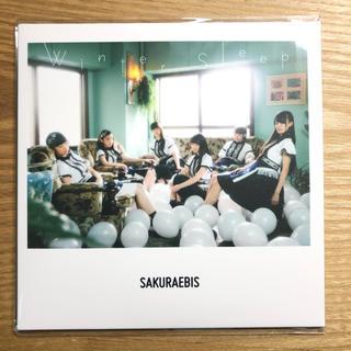 桜エビ〜ず 会場限定CD 「Winter Sleep」(アイドルグッズ)