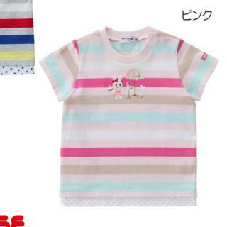 ミキハウス(mikihouse)の🔻50%OFF 定価8,424円(Tシャツ/カットソー)