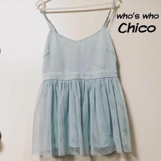 フーズフーチコ(who's who Chico)のフーズフーチコ チュール 切り替え トップス(キャミソール)