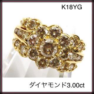 K18YG 18金イエローゴールド ダイヤ3.00ctフラワーモチーフリング(リング(指輪))