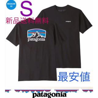 patagonia - 新品 S パタゴニア  フィッツロイ ホライゾンズ レスポンシビリティー