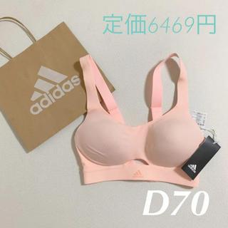 アディダス(adidas)のアディダス スポーツブラ ハイサポートブラ D70(トレーニング用品)