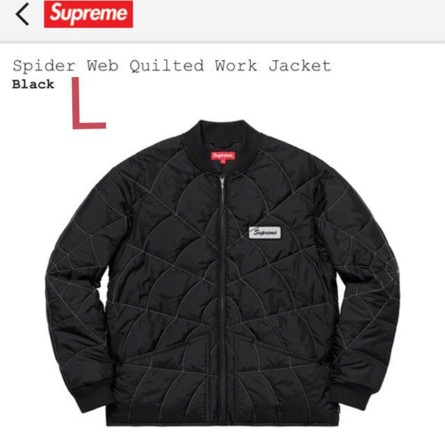 Supreme(シュプリーム)のSupreme Spider Web Quilted Work Jaket メンズのジャケット/アウター(ブルゾン)の商品写真