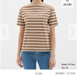 ジーユー(GU)のgu ボーダーボードネックT (Tシャツ(長袖/七分))