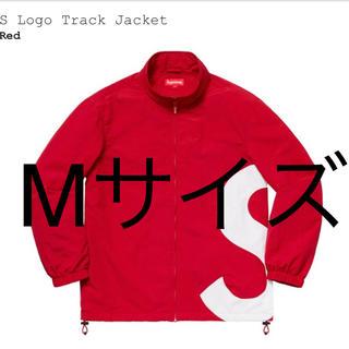 Supreme - S Logo Track Jacket