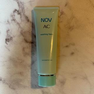 ノブ(NOV)のNOV ノブ AC ウォッシングフォーム  (洗顔料)