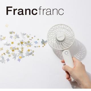 フランフラン(Francfranc)のFrancfranc 【扇風機フレ 2WAYハンディファン ホワイトフランフラン(扇風機)