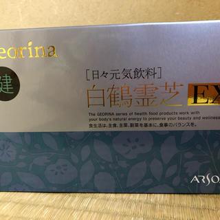 アルソア(ARSOA)のアルソア   白鶴霊芝EX 10本(健康茶)