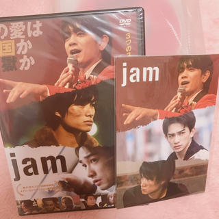 【新品】劇団EXILE jam DVD 特典付き