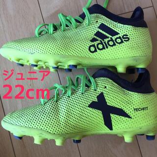 アディダス(adidas)のadidasジュニアスパイク/22cm(シューズ)