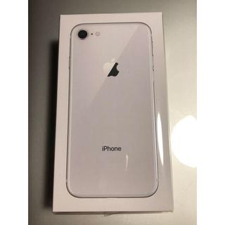 Apple - iPhone8 Apple版SIMフリー